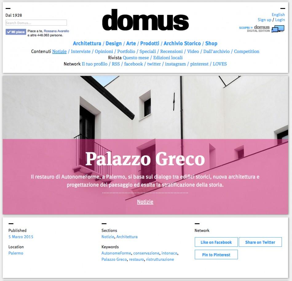 PalaGreco-Domus